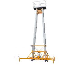 手动双桅杆式高空作业平台